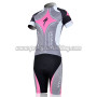 2010 ShanDian Women Bike Kit