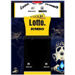 2016 Team LOTTO JUMBO Cycling Kit Yellow Black